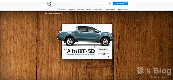 开动大脑!20个顶尖的HTML5动画网站欣赏!12.Mazda A to BT-50