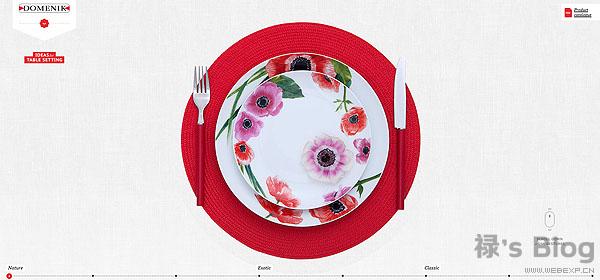 开动大脑!20个顶尖的HTML5动画网站欣赏!19.Domenik Ideas of table setting