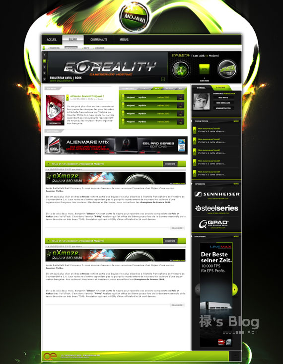灵感的干货!46个为你带来灵感的游戏网站设计!Mojawi gaming by Humadesign