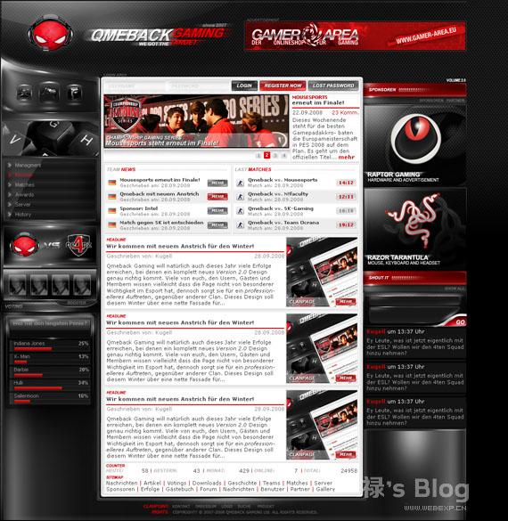 灵感的干货!46个为你带来灵感的游戏网站设计!Team Rage by Kugell