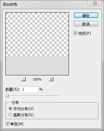 add-noise.jpg