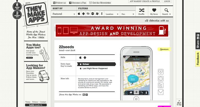 32个超赞复古网站设计,最时尚的复古风设计灵感!They Make Apps